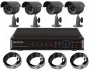 Комплект видеонаблюдения Falcon Eye FE-004H-KIT - Комплект видеонаблюдения Falcon Eye FE-004H-KIT